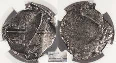 World Coins - SPAIN Philip (Felipe) III 1619 4 Reales NGC Genuine