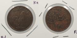 World Coins - MALAY PENINSULA: Malacca AH 1247 (1832) Rooster. Keping