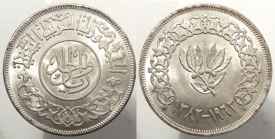 World Coins - YEMEN: Arab Republic AH1382 (1963) Riyal