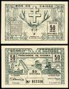 World Coins - NEW CALEDONIA Trésorerie de Nouméa 15 July 1942 50 Centimes UNC