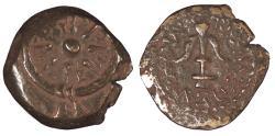 Ancient Coins - Judaea Hasmonean Dynasty Alexander Jannaeus (Yehonatan) 103-76 B.C. Prutah VF