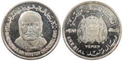 World Coins - YEMEN Imam Badr ah 1385 (1965) Essai Rial UNC