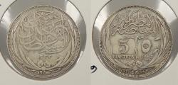 World Coins - EGYPT: AH 1335 / 1917-H 5 Piastres