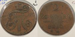 World Coins - RUSSIA: 1800-EM 2 Kopeks