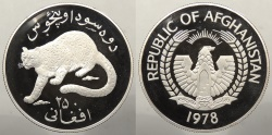 World Coins - AFGHANISTAN: 1978 Wildlife Conservation proof - Snow Leopard 25 Afghani