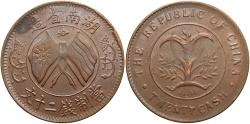 World Coins - CHINA: Hunan 1919 20 Cash