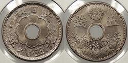 World Coins - JAPAN: Yr.8 (1919) 5 Sen
