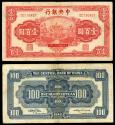 World Coins - CHINA Central Bank of China 1942 100 Yuan VF