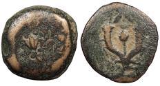 Ancient Coins - Judaea Hasmonean Dynasty John Hyrcanus I (Yehohanan) 134-104 B.C. Prutah Fine