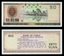 World Coins - CHINA Bank of China 1988 Fifty Yuan XF/AU