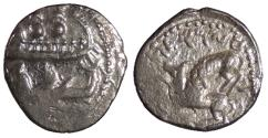 Ancient Coins - Phoenicia Byblos Adremelek Late 4th Century B.C. 1/8 Shekel EF