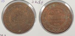 World Coins - RUSSIA: 1876-EM 3 Kopeks