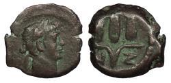 Ancient Coins - Egypt Alexandria Trajan 98-117 A.D. Dichalkon Near VF