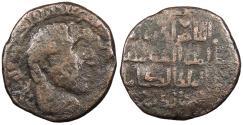 World Coins - Artuqids of Mardin Nasir al-Din Artuq Arslan AH597-637 (1201-1239 A.D.) Dirham Mardin Mint Fine
