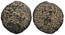 Ancient Coins - Syria Seleucis and Pieria Antioch Pseudo-autonomous Coinage Pompeian Era (64/63-47 B.C.) Large Denomination Antioch Mint Good Fine