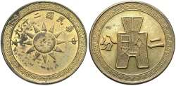 World Coins - CHINA: Year 29 (1940) 2 Cents