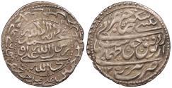 World Coins - IRAN Shah Tahmasp II AH 1135 (1722) Abbasi EF