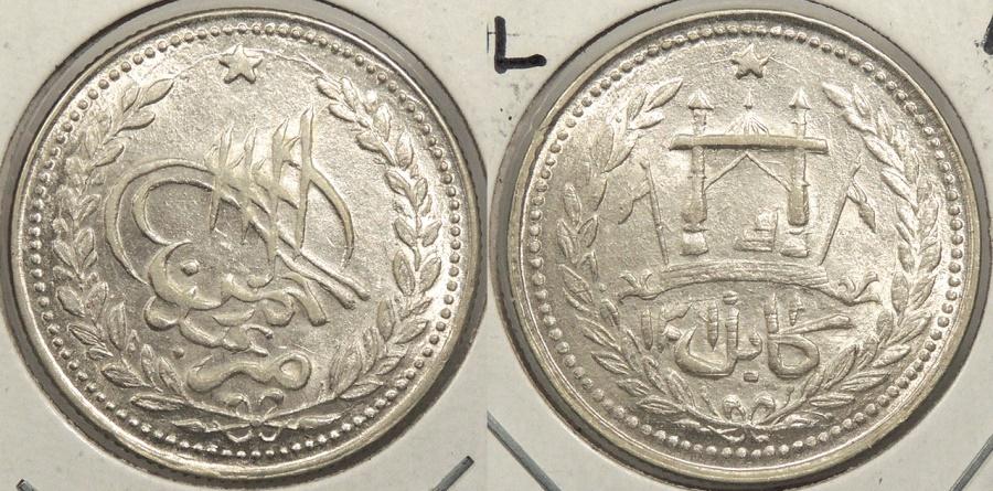 World Coins - AFGHANISTAN: AH1310 (1892) Rupee #WC63469