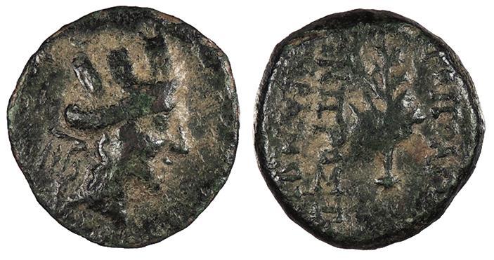 Ancient Coins - Cilicia Hieropolis-Kastabala 2nd-1st Century B.C. AE14 VF