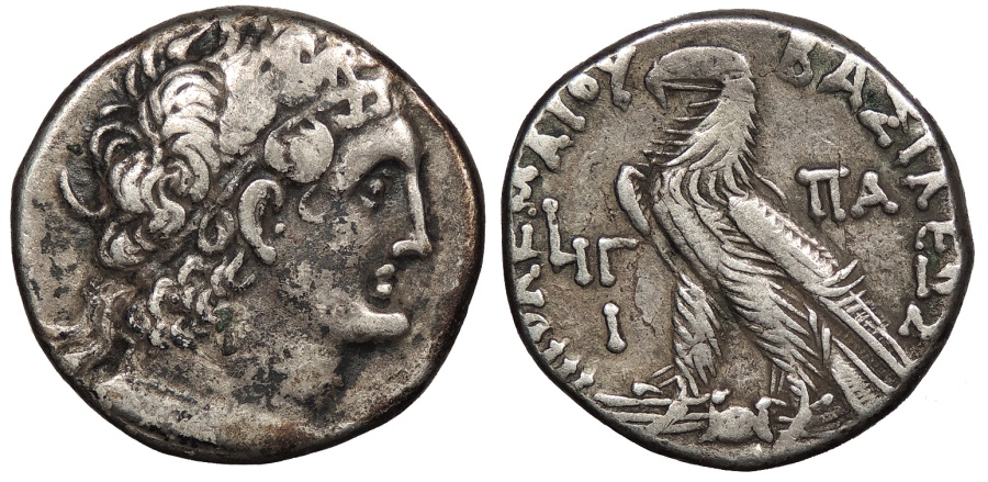 Ancient Coins - Ptolemaic Kings of Egypt Reign of Ptolemy X Alexander I and Cleopatra III 107-101 B.C. Tetradrachm VF