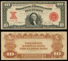 World Coins - PHILIPPINES Philippine National Bank 1937 10 Pesos EF