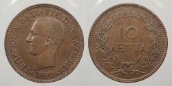 World Coins - GREECE: 1869-BB 10 Lepta