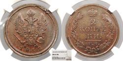 World Coins - RUSSIA Alexander I 1812-EM HM 2 Kopeks NGC MS-61 BN