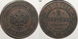 World Coins - RUSSIA: Empire 1914 2 Kopecks