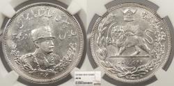 World Coins - IRAN Reza Shah SH 1306 (1927)-H 2000 Dinars (2 Kran) NGC AU-58