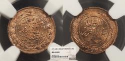 World Coins - TUNISIA Abdul Aziz & Muhammad al-Sadiq Bey AH 1281 (1864-1865) 1/4 Kharub NGC MS-65 RB
