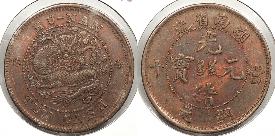 World Coins - CHINA: Hunan (1902-1906) 10 Cash