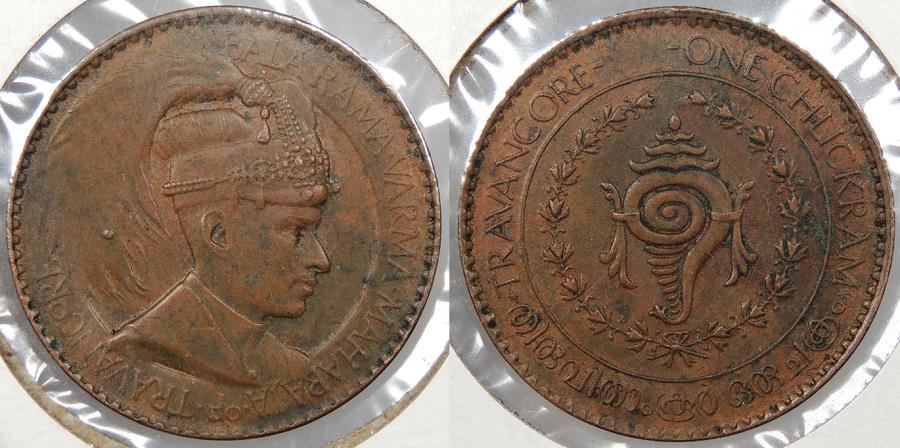 World Coins - INDIAN PRINCELY STATES: Travancore ND (1939-1940) Bala Rama Varma II Chuckram