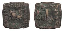 Ancient Coins - Graeco-Baktrian Menander I 165/155-130 B.C. Unit VF