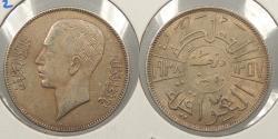 World Coins - IRAQ: 1938-I Ghazi I 50 Fils