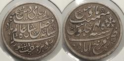 World Coins - INDIA: Bengal Presidency ND (1833) Rupee