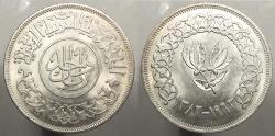 World Coins - YEMEN: 1963 Rial