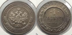 World Coins - RUSSIA: 1916 Petrograd Mint. Kopek