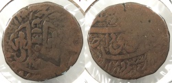 World Coins - INDIAN PRINCELY STATES: Awadh AH1246 Scarce Falus #WC63902