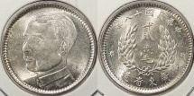 World Coins - CHINA: Kwangtung Yr. 18 (1929) 20 Cents #WC63893