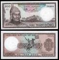 World Coins - VIETNAM (South) National Bank of Vietnam. ND (1966) 200 Dong AU/UNC