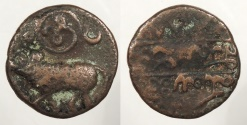 World Coins - INDIAN PRINCELY STATES: Mysore 1811-1833 20 Cash