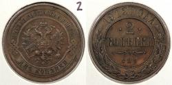 World Coins - RUSSIA: 1912 Nicholas II 2 Kopeks