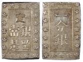 World Coins - JAPAN Tempo Era ND (1859-1868) Bu (Ichibu) AU
