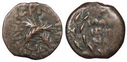 Ancient Coins - Judaea Roman Procurators Antonius Felix, under Claudius 52-59 A.D. Prutah Near VF