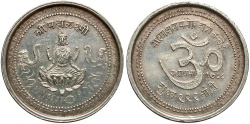 World Coins - INDIA: 20th century Medal