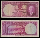 World Coins - TURKEY Turkiye Cumhuriyet Merkez Bankasi 1942 One Lira VF+