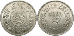 World Coins - YEMEN: 1963 1 Rial