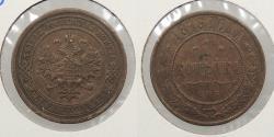 World Coins - RUSSIA: 1876 Kopek