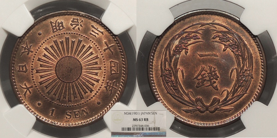 World Coins - JAPAN Mutsuhito (Meiji) M 34 (1901) Sen NGC MS-63 RB