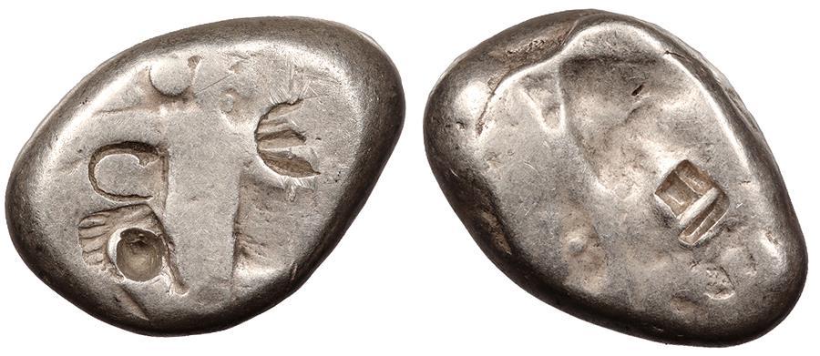 Ancient Coins - Achaemenid Kings Time of Darius II to Artaxerxes II c. 420-375 B.C. Siglos About Fine